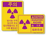 Chinese & Korean Radiation Signs