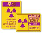 Chinese & Korean Radiation Signs