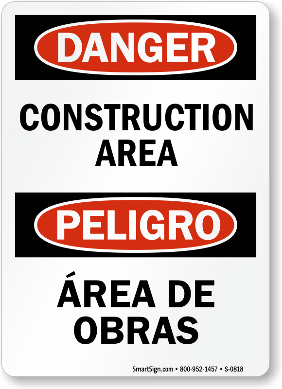 Restricted Area Bilingual ITAR Sign
