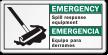 Bilingual Spill Response Equipment Emergency Label