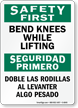 Bilingual Bend Knees While Lifting Sign