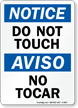 Bilingual Do Not Touch No Tocar Sign