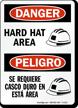 Danger Hard Hat Area Sign Bilingual