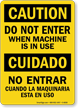 Bilingual Do Not Enter Sign