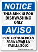 Sink Is For Dishwashing Only Bilingual Sign