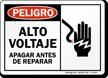 Alto Voltaje, Apagar Antes De Reparar Spanish Sign