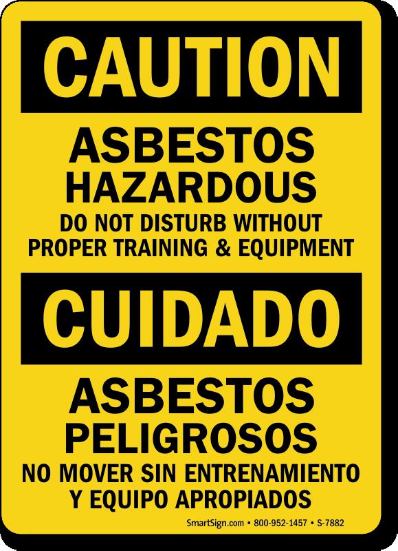 Bilingual Asbestos Hazardous Do Not Disturb Sign