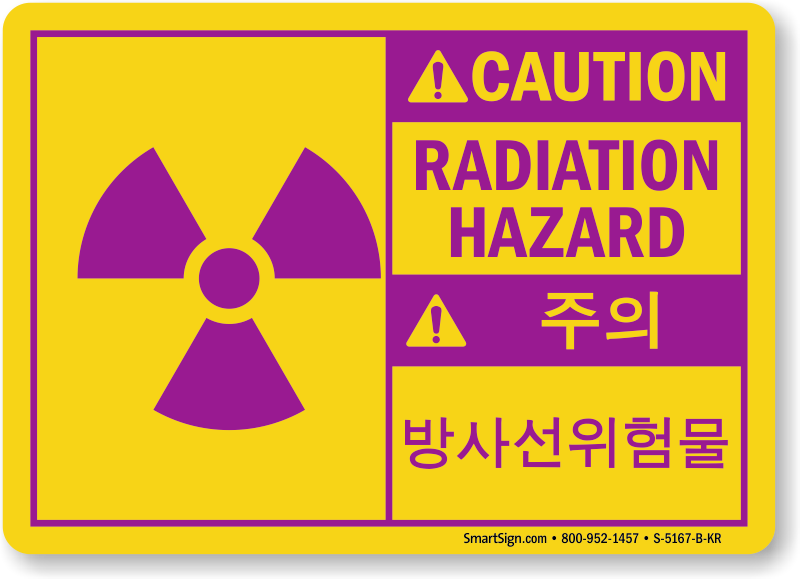 Caution Radiation Hazard Korean/English Bilingual Sign
