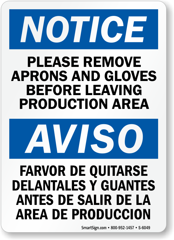 Bilingual Please Remove Aprons And Gloves Sign