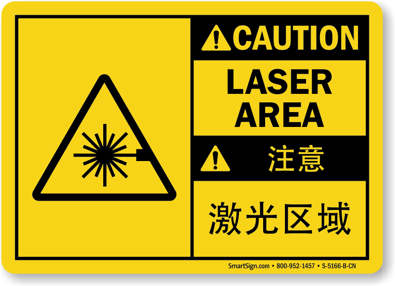 Chinese English Bilingual Safety Signs