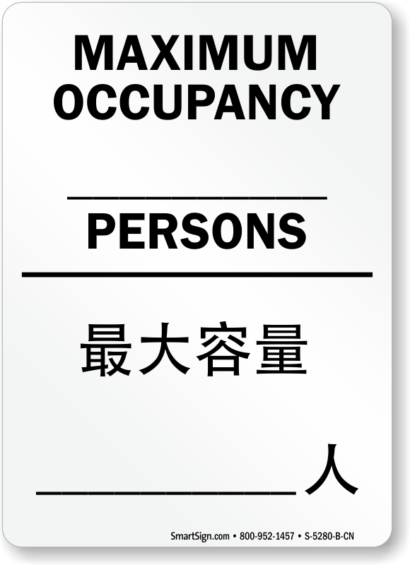 Maximum Occupancy __ Persons Sign