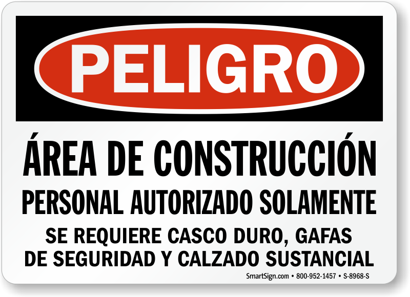 Spanish Danger Construction Area PPE Required Sign