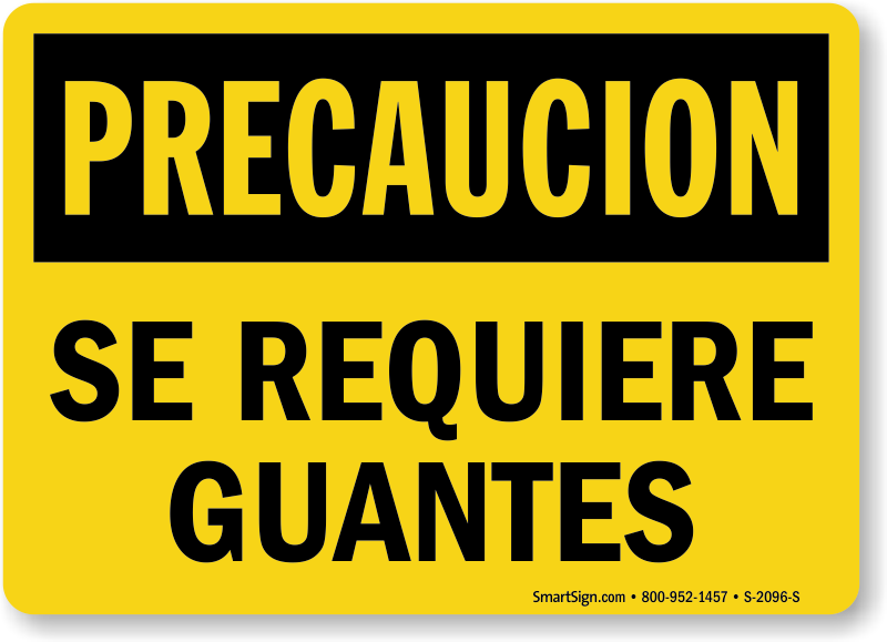 Spanish Se Requiere Guantes Sign, Gloves Required