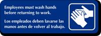Employees Must Wash Hands Diamond Plate Door Sign