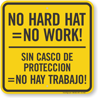 No Hard Hat No Work Job Site Safety Sign