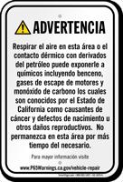 Vehicle Repair Facilities Spanish Prop 65 Sign