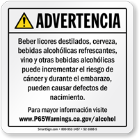 Alcoholic Beverage Exposure Spanish Prop 65 Sign