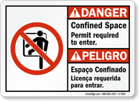 Bilingual Confined Space Permit Required To Enter Sign