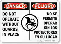 Danger Sign: Do Not Operate Without Guards (Bilingual)
