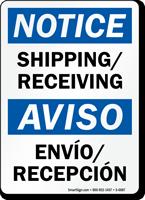 Bilingual Shipping Receiving OSHA Notice Sign