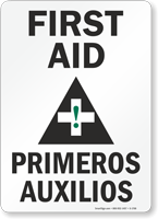Bilingual First Aid Primeros Auxilios Sign