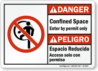 Confined Space Enter By Permit Only Bilingual Sign