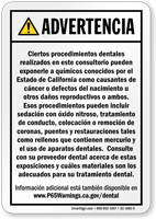 Dental Care Exposure Spanish Prop 65 Sign