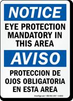 Eye Protection Mandatory Bilingual Sign