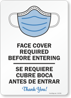 Face Cover Required Before Entering Bilingual Sign