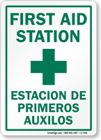 Bilingual First Aid Station, Estacion De Primeros Auxilos Sign