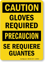 Bilingual Gloves Required, Se Requiere Guantes Sign