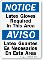 Bilingual Latex Gloves Required In This Area Sign