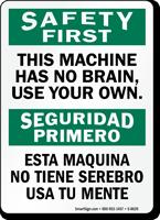 Bilingual Machine Safety Sign