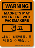 Magnets May Interfere Pacemakers Warning Korean/English Bilingual Sign