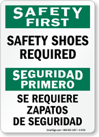 Safety Shoes Required Bilingual Sign