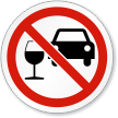 Do Not Drink And Drive ISO Sign