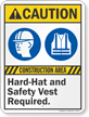 Construction Area Hard Hat Safety Vest Required Sign