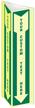 GlowSmart™ Custom Projecting Door Sign
