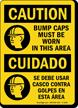 Bilingual OSHA Caution Wear Hard Hats Sign