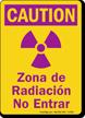 Bilingual Caution Sign