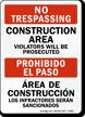Bilingual No Trespassing / Prohibido El Paso Sign
