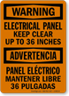 Bilingual OSHA Warning /Advertencia Sign
