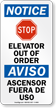 Bilingual Notice / Aviso Sign