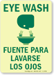 Eye Wash Sign (with graphic) (Bilingual)