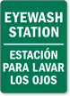 Eyewash Station Sign (Bilingual)