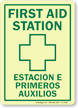 Bilingual First Aid Station Glow Sign
