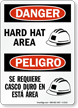 Danger Hard Hat Area Sign Bilingual