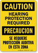 Caution: Hearing Protection Required (Bilingual)