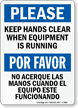 Bilingual Machine Hazard Sign