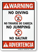 Bilingual No Diving No Jumping Sign